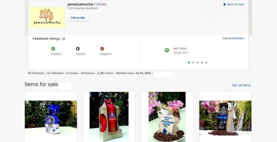 ebay-feedback